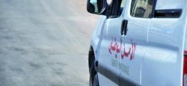 Une vidéo fait le buzz sur Youtube montrant la chute d'une jeune femme du haut d'un bâtiment à Casablanca
