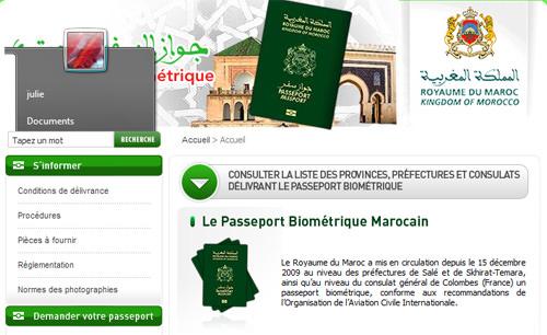 Le e-gouvernement en Afrique sera promu par le Maroc idé de la Corée du Sud
