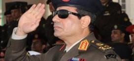 Abdlfattah al-Sissi abandonne son habit militaire