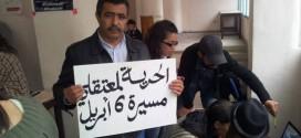 La remise en liberté conditionnelle refusée aux détenus de la marche syndicale