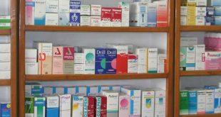 ANAM: 127 nouveaux médicaments remboursables
