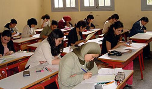 Baccalauréat international et éducation Accord France - Maroc