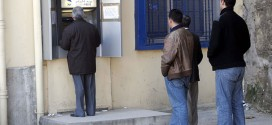 Sécurité des guichets automatiques des banques marocaines menacés par la fin de Windows XP