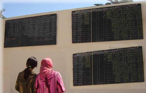 Un nouveau look pour le Bac au Maroc ?